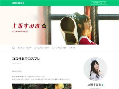 上坂すみれ コスプレ 東方Project 博麗霊夢 世界コスプレサミットに関連した画像-02