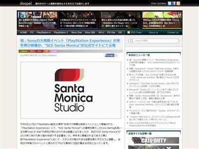 PlayStation Experienceに関連した画像-02
