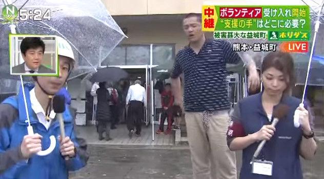 TBS 熊本地震 放送事故 被災者 ブチ切れ 怒鳴られるに関連した画像-06