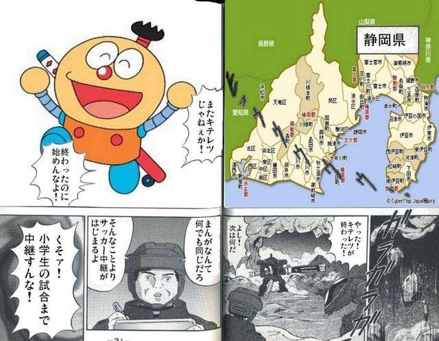 鉄血のオルフェンズ ガンダム 最終回 打ち切り 熊本県 に関連した画像-06