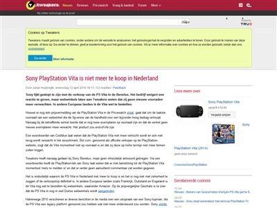 オランダ 生産終了 ソニー 小売 PSVitaに関連した画像-02