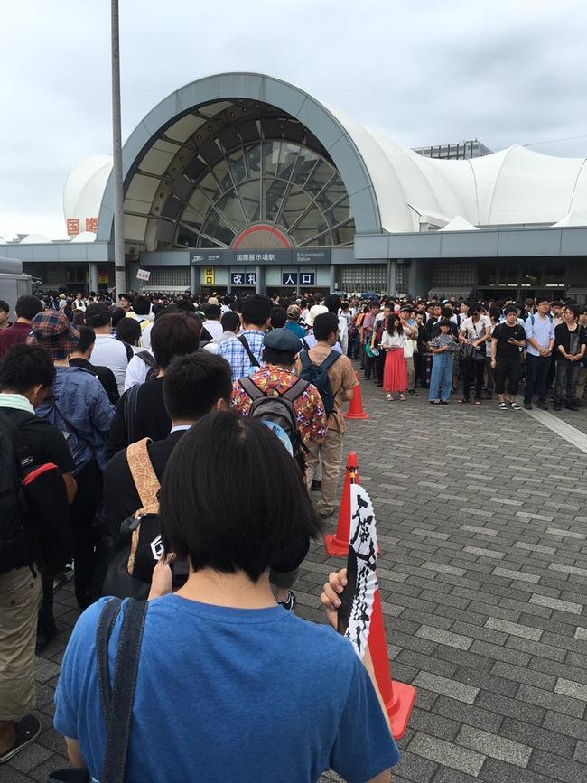 夏コミ コミケ 待機列 C94 人数 来場者数 国際展示場駅に関連した画像-04