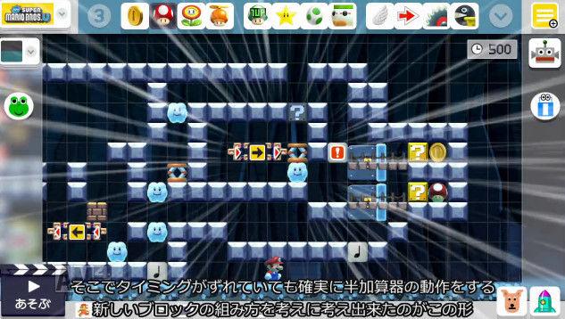 スーパーマリオメーカー マリオメーカー 計算に関連した画像-10