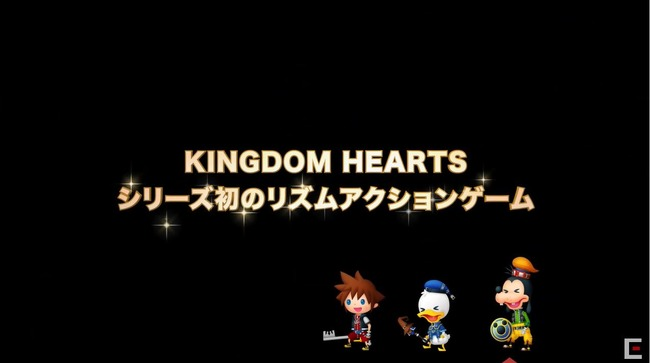 キングダムハーツ メロディオブメモリー 音ゲー 発売 PS4に関連した画像-02