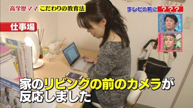 教育 監視カメラ 母親 勉強に関連した画像-03