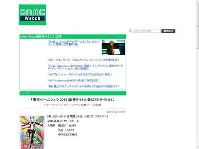 東京ゲームショウに関連した画像-02