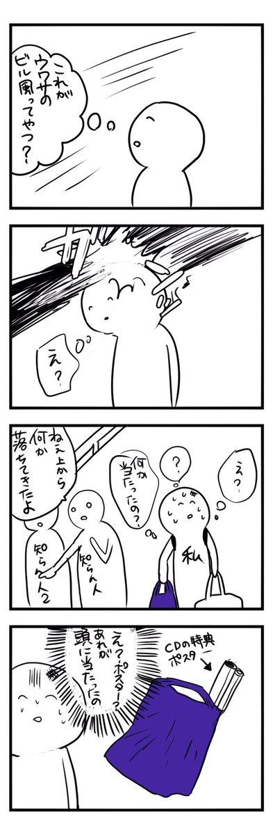 ポスター うたの☆プリンスさまっ♪ うたプリ プリライに関連した画像-02