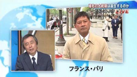 【ざまぁ】TBS、仏ルペン候補に取材を試みるも「日本人は好きだけど日本のマスコミは大嫌い」と拒否されるwww