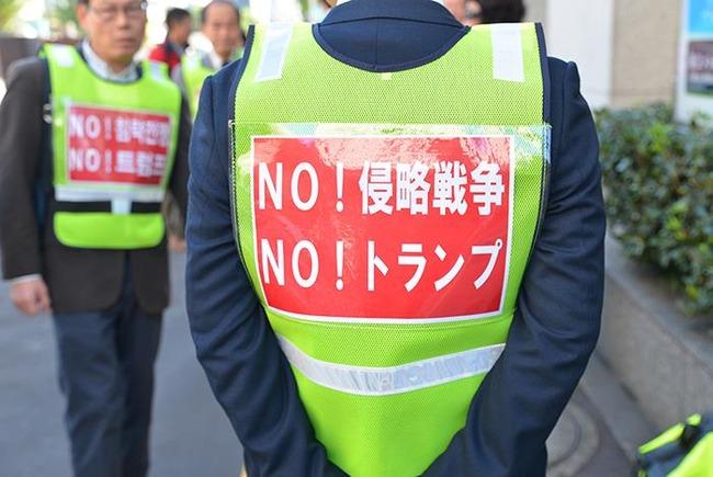韓国人 デモ トランプ大統領 北朝鮮に関連した画像-02