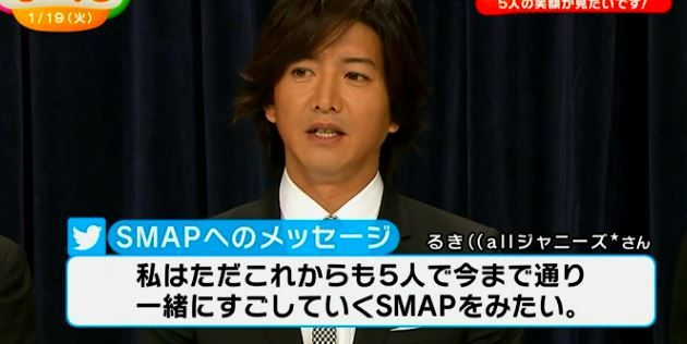 SMAP スマスマ 生放送 解散 謝罪に関連した画像-06