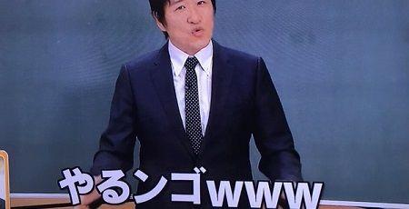 ンゴ なんJ 用語 東京外国語大学 言語学 ネットスラングに関連した画像-01