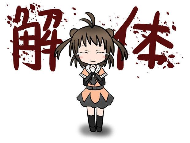 駆逐艦 寿司に関連した画像-01