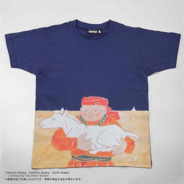 絵本 国語 スーホの白い馬 モチモチの木 スイミーに関連した画像-06