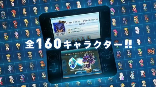 ピクトロジカ ファイナルファンタジー 3DSに関連した画像-07