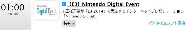 任天堂E3に関連した画像-03