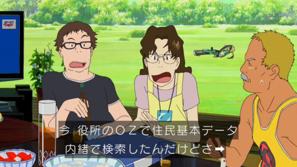 サマーウォーズ 闇 カズマ 細田守に関連した画像-04