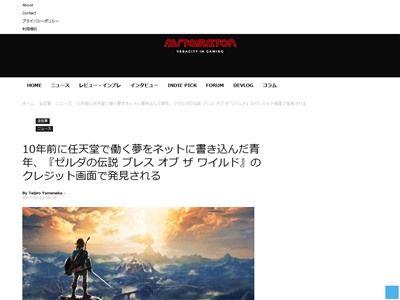 任天堂 夢 感動に関連した画像-02