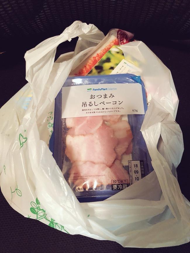 ファミマ ファミリーマート 店員 カルトン レジ袋に関連した画像-02