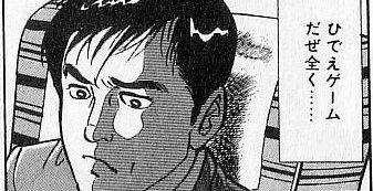 ゲームメーカー 糞ゲー 神ゲー 保証に関連した画像-01