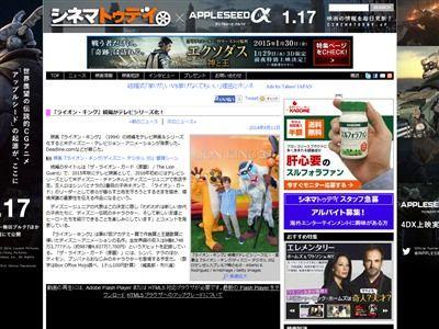 ライオンキング ディズニー 映画 続編 アニメ に関連した画像-02
