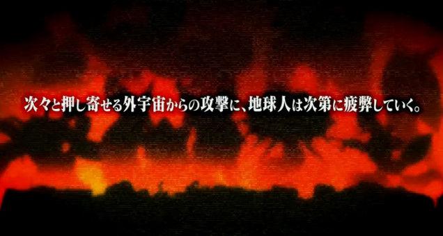 MAGES. PCオンラインゲーム 超銀河船団に関連した画像-02