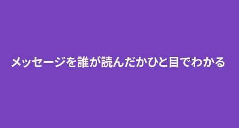 LINE アプリ ツイッター アプデ Twitterに関連した画像-07