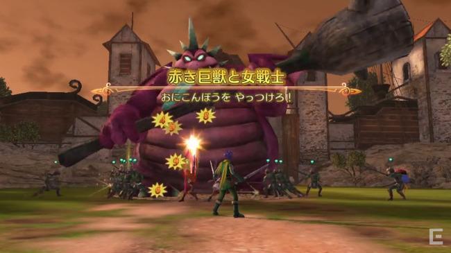 ドラゴンクエストヒーローズ2 双子の王と予言の終わり PS4 PS3 PSVitaに関連した画像-31
