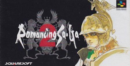 ロマンシングサガ2 PSVitaに関連した画像-01