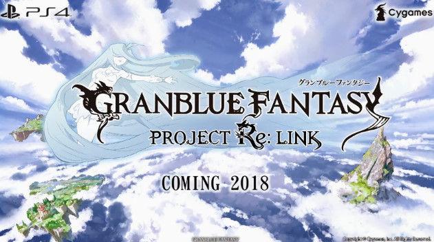 グランブルーファンタジー アクション PS4 Project Re:LINKに関連した画像-14