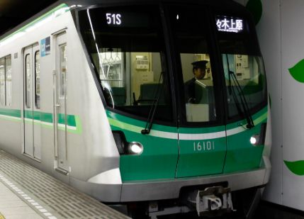 ICカード PASMO チャージ 東京メトロに関連した画像-01