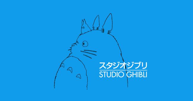 スタジオジブリ 3DCG 映画 アニメ アーヤと魔女 劇場公開に関連した画像-01