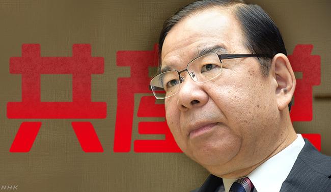 日本共産党「漫画やアニメ、ゲームなど『非実在児童ポルノ』の規制に取り組んでいきます」
