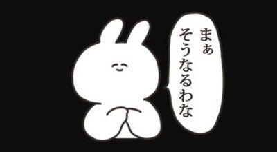 元朝日新聞記者 ブーメラン 左翼 パヨクに関連した画像-01
