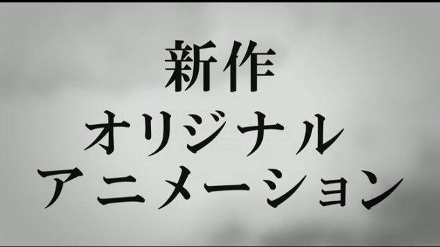甲鉄城のカバネリに関連した画像-03