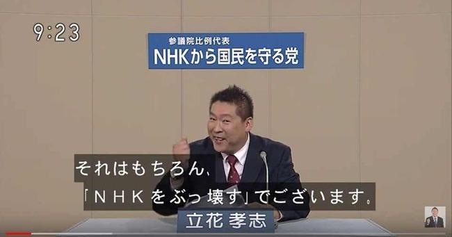 NHK スクランブル 大阪に関連した画像-01