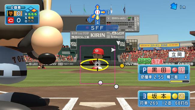 パワプロ 実況パワフルプロ野球2016 実況パワフルプロ野球 新要素 サクセス コナミ 神ゲーに関連した画像-12