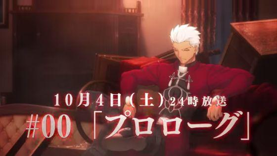 奈須きのこ Fateに関連した画像-01