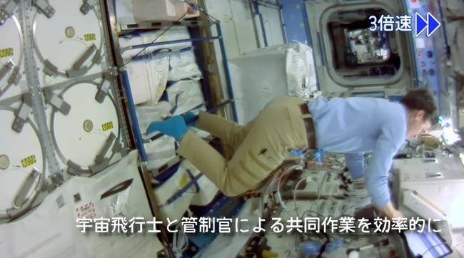 JAXA ハロ イントボールに関連した画像-08