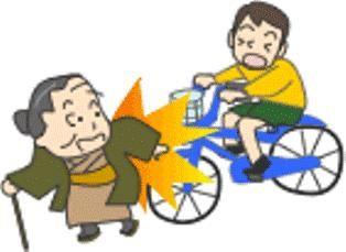 自転車 事故 イヤホン 音楽 禁錮に関連した画像-01