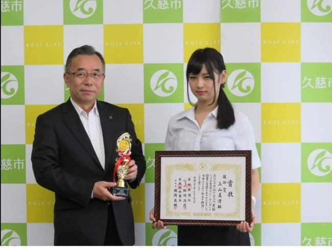 書道 コンクール 奨励賞に関連した画像-04