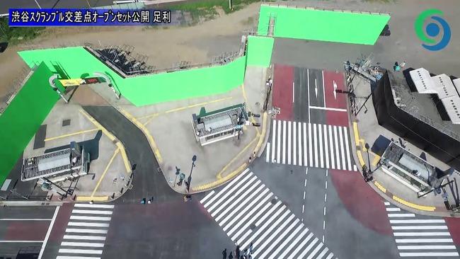栃木県 足利市 渋谷 スクランブル交差点 撮影セットに関連した画像-05