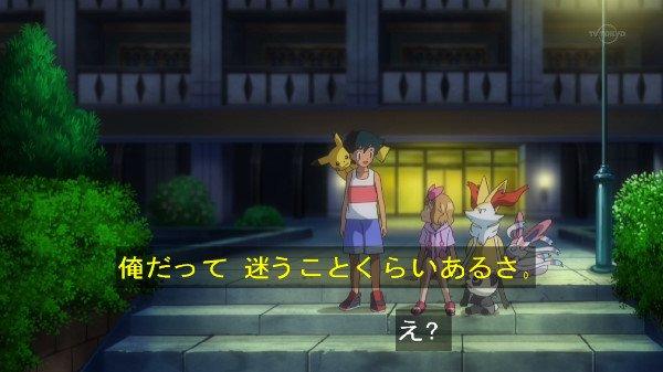ポケモン サトシ ピカチュウに関連した画像-02