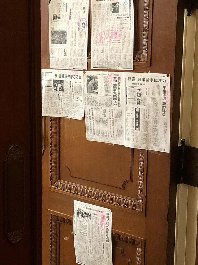安住淳 立憲民主党 国対委員長 新聞 論調 評価 罵倒に関連した画像-03