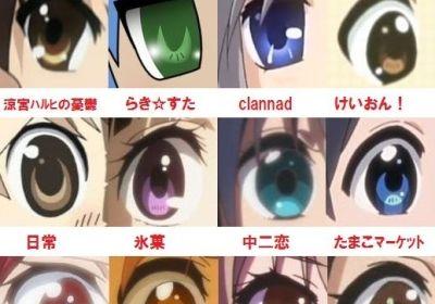 コンタクトレンズ アニメに関連した画像-01