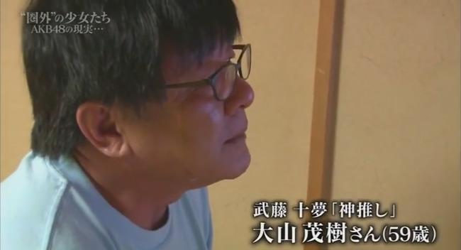 AKB48 ファン 号泣に関連した画像-01