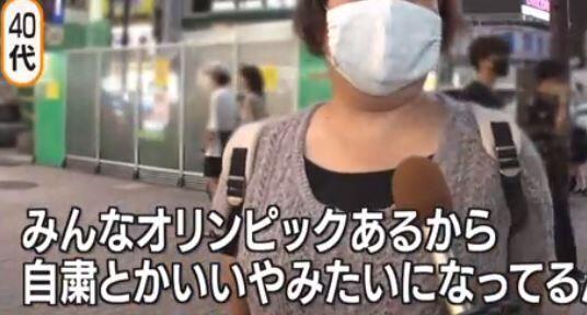 東京都、ほとんどの人がマスクを着けていない模様・・・若者「もう遊びに行ったりとか当たり前になってしまってるんで」