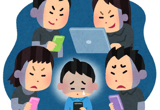 日本人 意地悪 足を引っ張る行動 日本経済 低迷に関連した画像-01