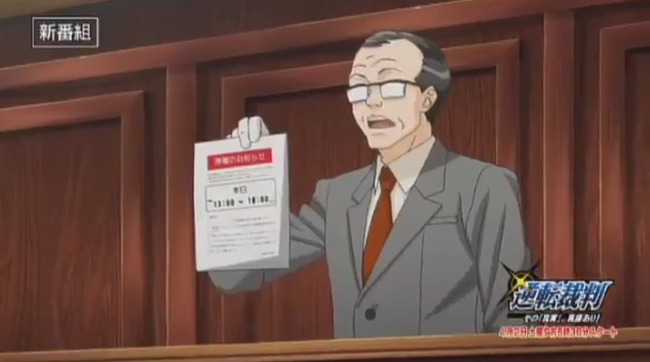 TVアニメ 逆転裁判 番宣 CM 春アニメ 梶裕貴 ナルホド君に関連した画像-07