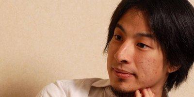 西村博之 ひろゆき 寄付に関連した画像-01
