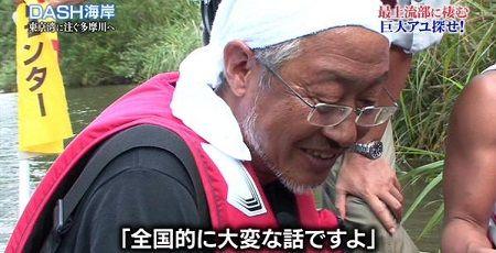 TOKIO 鉄腕ダッシュ 絶滅危惧種に関連した画像-01